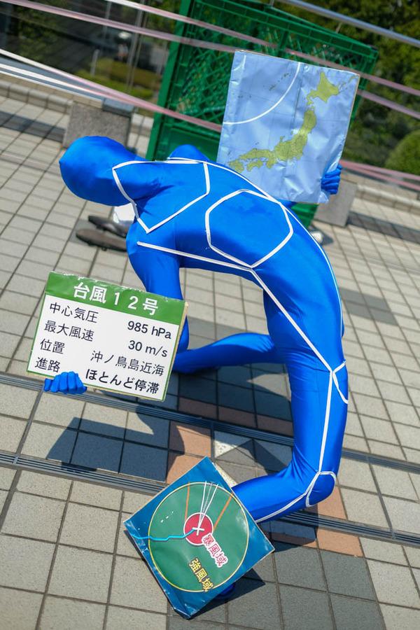 コミケ94コスプレ1日目写真まとめレポート-82