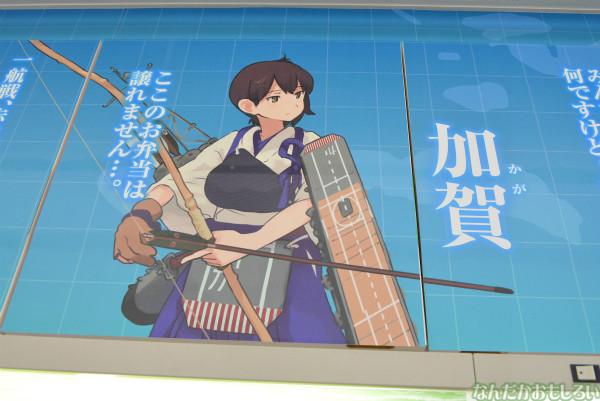 ファミマ横須賀汐入駅前店の艦これラッピングフォトレポート_0074