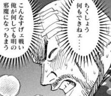 『彼岸島 48日後…』第110話(ネタバレあり)2