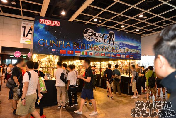 香港最大級のオタクイベント『ACGHK2016』レポート_3270