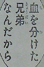 20130204_203605