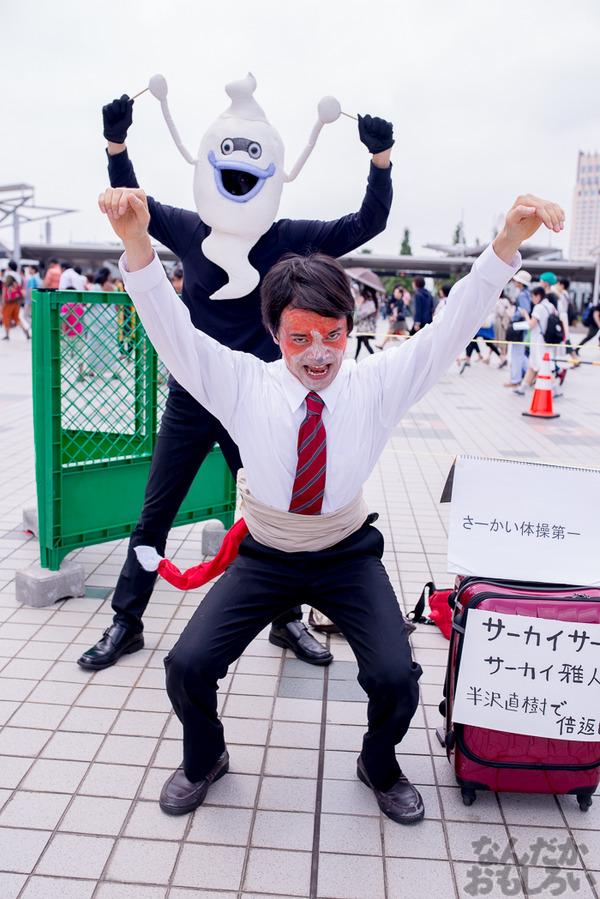 コミケ88コスプレ1日目写真画像まとめ_8713