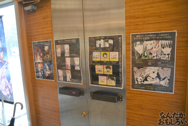 「Zero」「stay night」のコラボカフェ『Fate/Zero~stay night Cafe』フォトレポート_0402