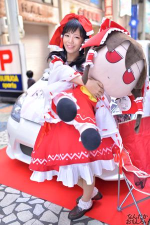 第2回富士山コスプレ世界大会 コスプレ 写真 画像_9223