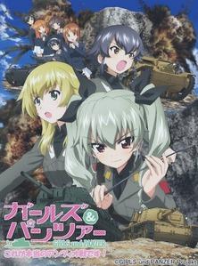 『ガールズ&パンツァー』OVA「これが本当のアンツィオ戦です!」が7月5日より全国12館の劇場でイベント上映決定!
