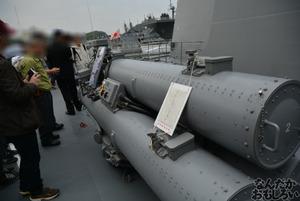 『第2回護衛艦カレーナンバー1グランプリ』護衛艦「こんごう」、護衛艦「あしがら」一般公開に参加してきた(110枚以上)_0729