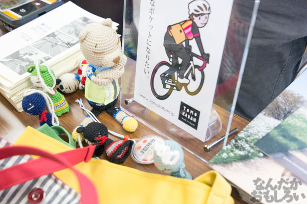 『第四回やっちゃばフェス』自転車同人サークルを紹介ッ!_9153