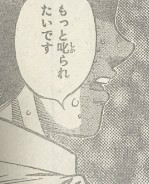 『はじめの一歩』1176話感想(ネタバレあり)