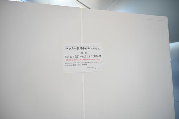 コミケ96東京ビッグサイト事前調査109