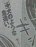 『源君物語』第127話感想1