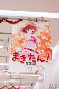 真姫ちゃんの同人誌即売会の写真画像_9196