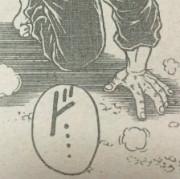 『刃牙道(バキどう)』第29話感想3