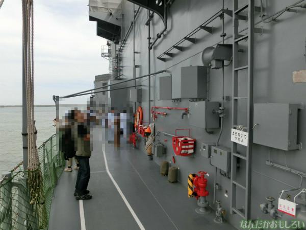 大洗 海開きカーニバル 訓練支援艦「てんりゅう」乗船 - 3815