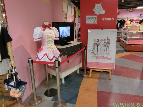 『とちテレアニメフェスタ!』3508