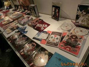 AnimeContentsExpo2013-1200