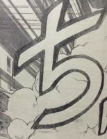 『刃牙道(バキどう)』第78話感想6