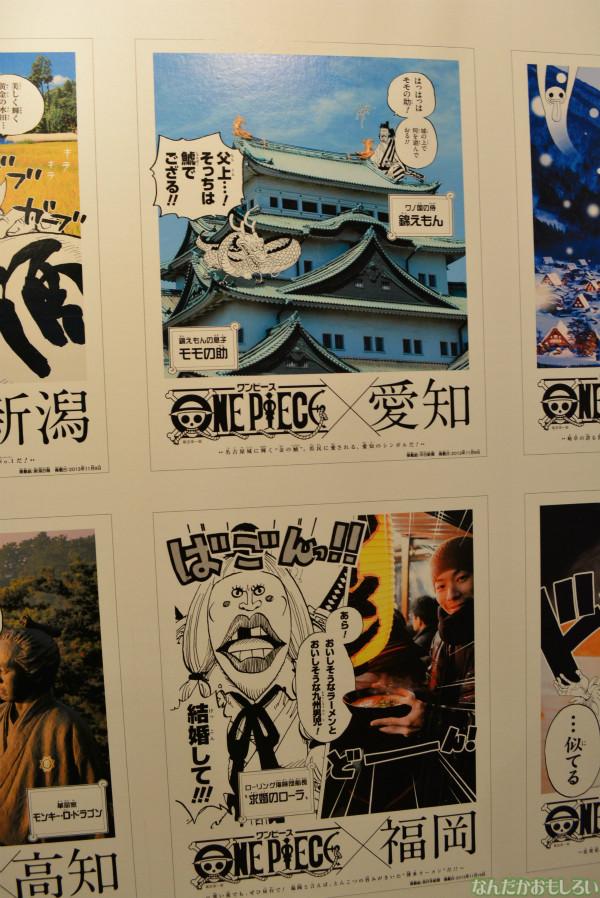 『ジャンプフェスタ2014』ワンピースご当地コラボ広告まとめ_0125