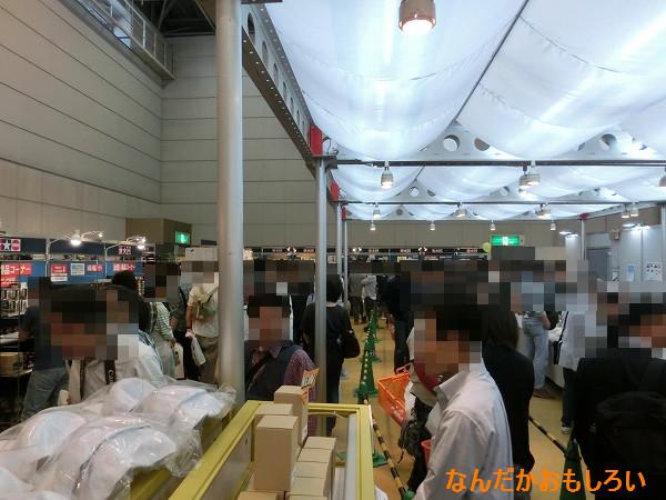第52回静岡ホビーショー タミヤブース - 2486