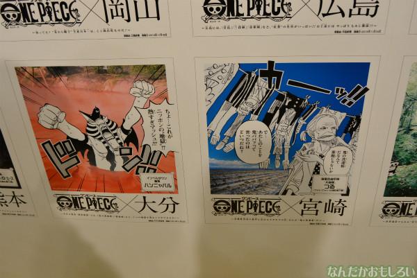 『ジャンプフェスタ2014』ワンピースご当地コラボ広告まとめ_0135