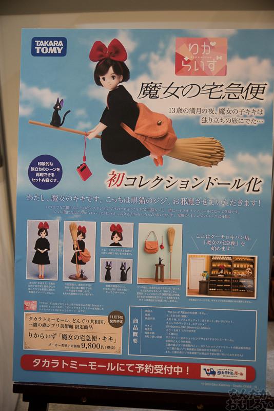 『東京おもちゃショー2016』魔女の宅急便のキキが初コレクションドールに!「グーチョキパン店で店番をするキキ」の特別展示_7825
