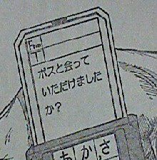 20121228_064824