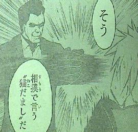 暗殺教室 第72話感想 !?