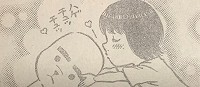 『はじめの一歩』第1248話(ネタバレあり)5