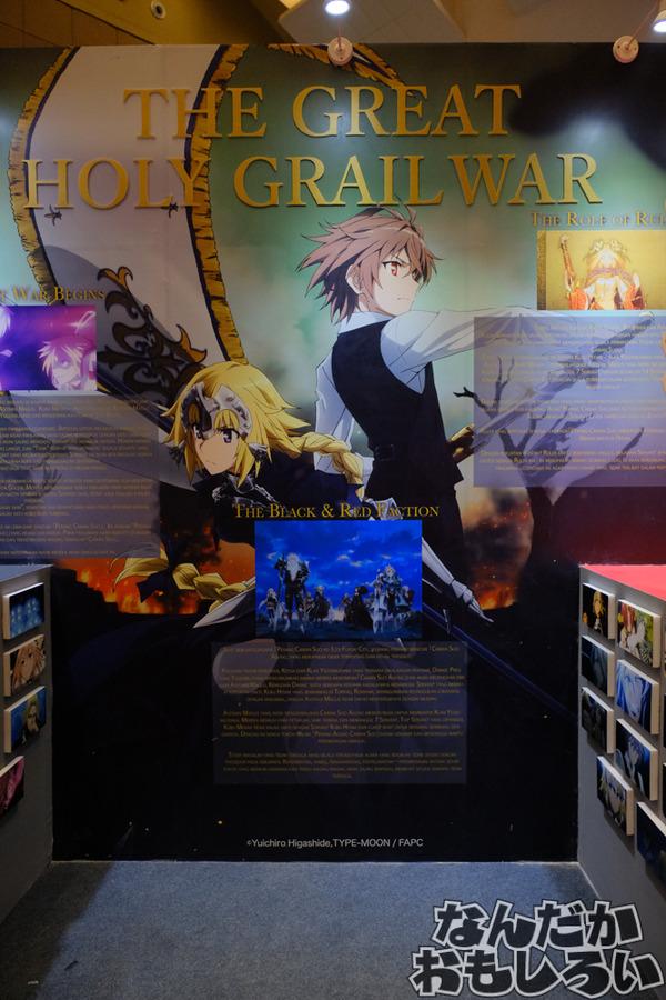 『Fate/Apocrypha』インドネシアのイベントで両陣営サーヴァント大集結の大規模展示!その様子を写真でお届け5686