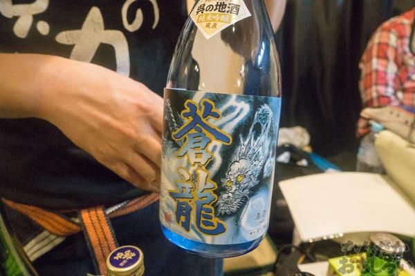 酒っと 二軒目 写真画像_01726