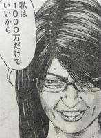 『喧嘩稼業』第63話感想(ネタバレあり)2