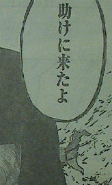 東京喰種 トーキョーグール 第106話感想 万丈さん・・・