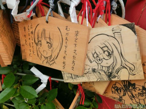 ガールズ&パンツァー 大洗磯前神社の板絵馬 - 3922