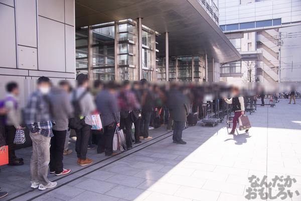 東方Projectオンリー「東方合同祭事」写真画像コスプレあり_6668