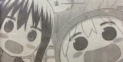 『干物妹!うまるちゃん』第157話感想(ネタバレあり)1