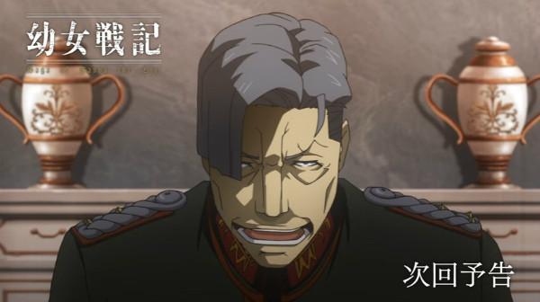 アニメ『幼女戦記』第10話感想(ネタバレあり)3