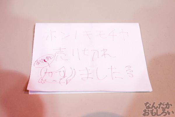 真姫ちゃんの同人誌即売会の写真画像_9176