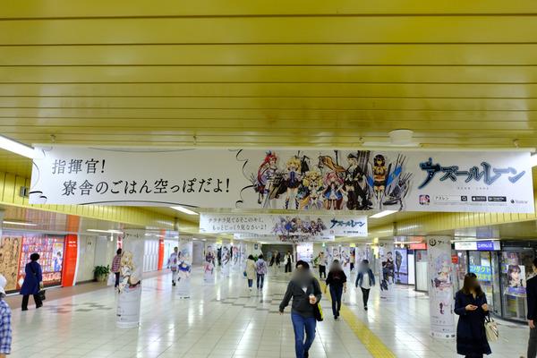 アズールレーン新宿・渋谷の大規模広告-78