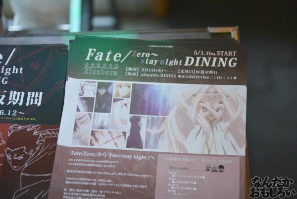 「Zero」「stay night」のコラボカフェ『Fate/Zero~stay night Cafe』フォトレポート_0414