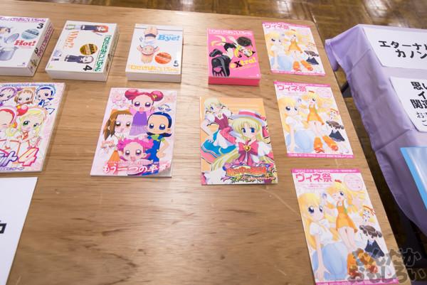 KeyやLeaf、マリみてなど懐かしさ満載の同人誌即売会『TOSANBO FINAL!』開催!都産貿浜松町館を締めくくる貴重なイベントに参加してきました!(90枚以上)_0092
