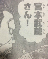 『刃牙道』第136話感想ッ(ネタバレあり)
