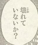 『はじめの一歩』1170話(ネタバレあり)4