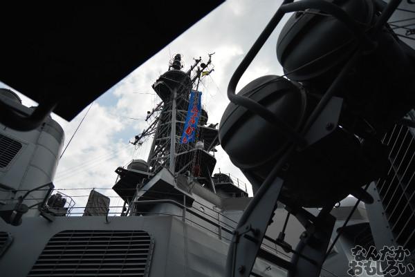 『第2回護衛艦カレーナンバー1グランプリ』護衛艦「こんごう」、護衛艦「あしがら」一般公開に参加してきた(110枚以上)_0590