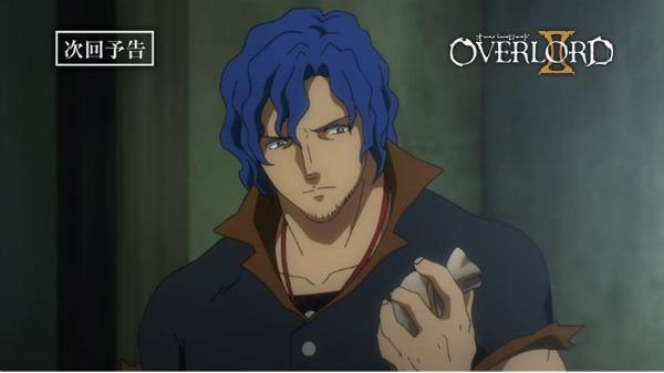 『オーバーロードⅡ』第8話感想(ネタバレあり)_010404