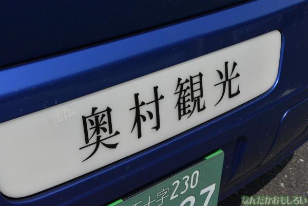 『第8回痛Gふぇすた』男性キャラメインの痛車フォトレポート_0575