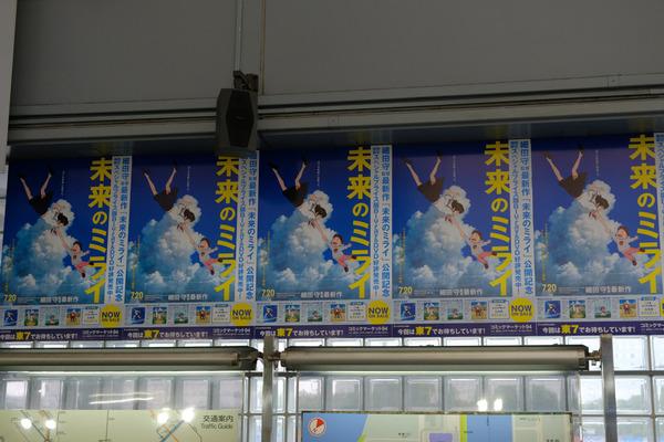 コミケ94、3日前の東京ビッグサイト周辺レポート-106