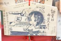 プロの人も奉納!『海楽フェスタ2014』大洗磯前神社の痛絵馬を紹介_0036