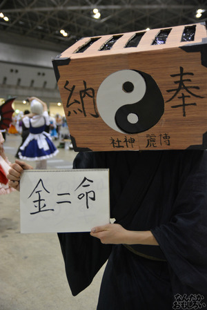『第11回博麗神社例大祭』コスプレイヤーさんフォトレポート(100枚以上)_0303