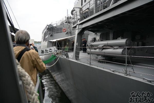 『第2回護衛艦カレーナンバー1グランプリ』護衛艦「こんごう」、護衛艦「あしがら」一般公開に参加してきた(110枚以上)_0719