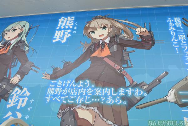 ファミマ横須賀汐入駅前店の艦これラッピングフォトレポート_0062