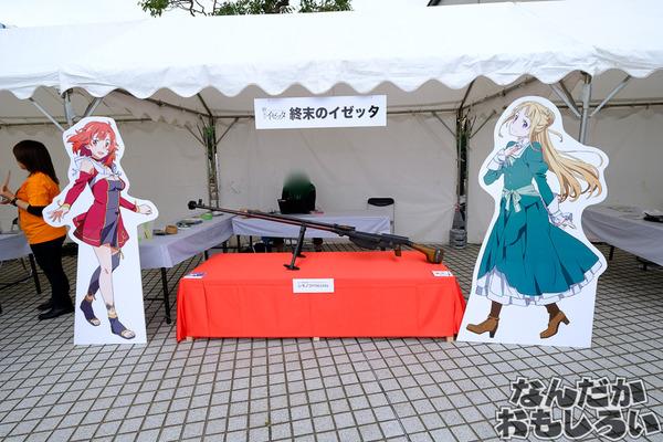 横須賀の大規模サブカルイベント『ヨコカル祭』レポート2150